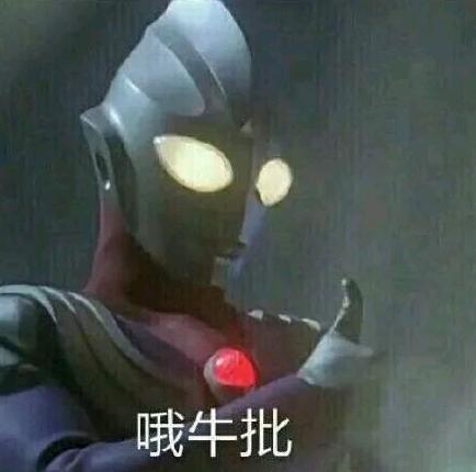 英雄聯盟手游新聞配圖1