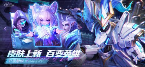 上古王冠新聞配圖5
