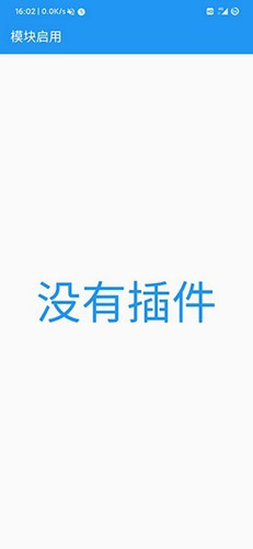 應用轉生app官方版圖片2