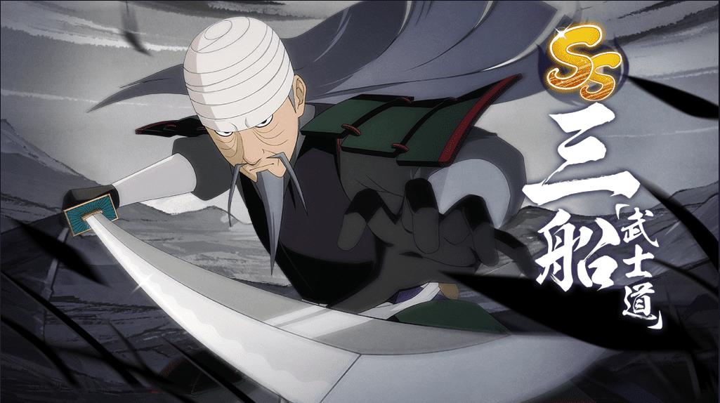 火影忍者:忍者新世代1