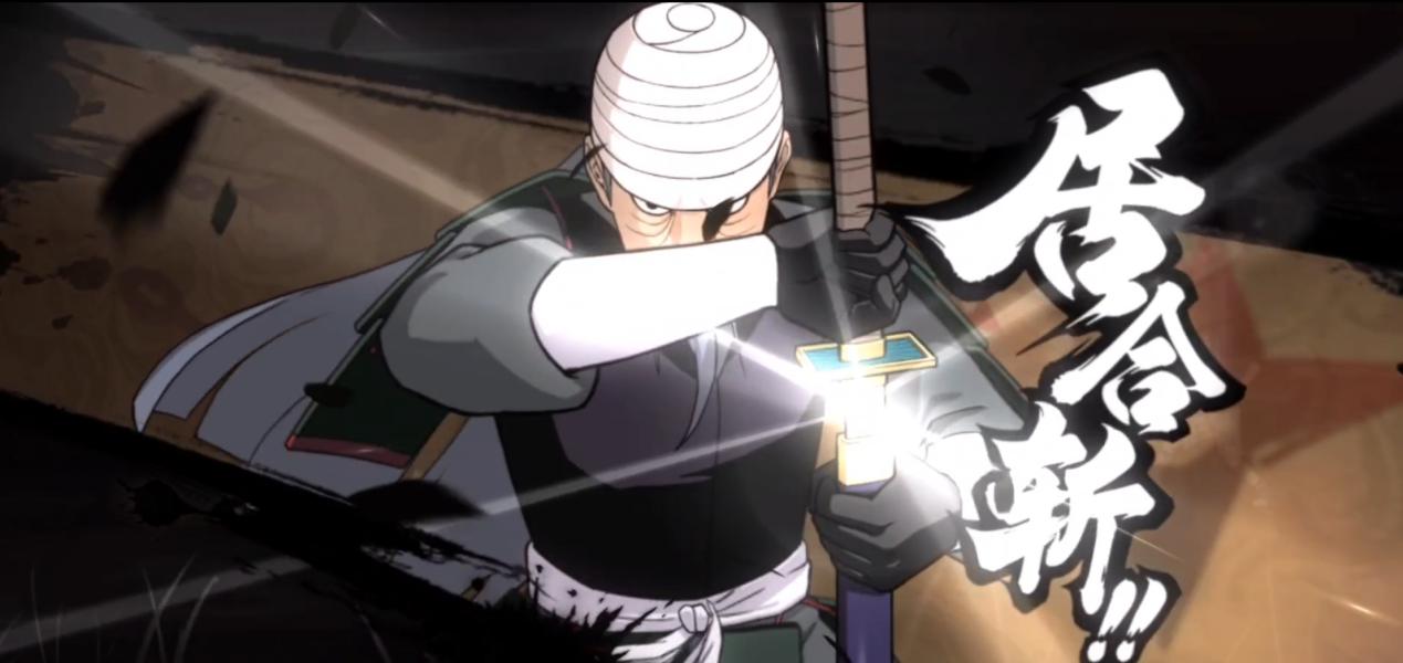 火影忍者:忍者新世代2