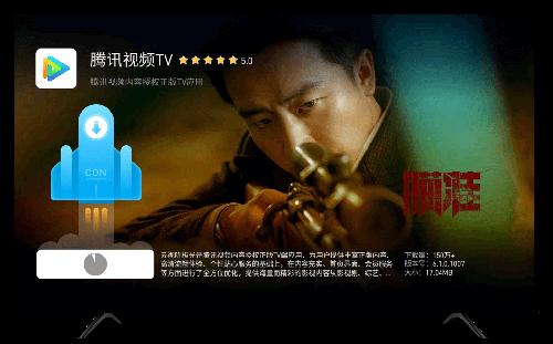 螞蟻市場電視app圖片2