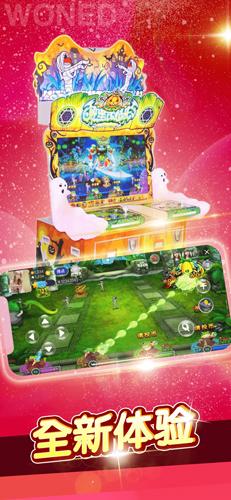 玩電直播app截圖2