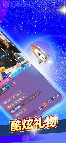 玩電直播app截圖5
