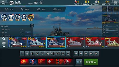戰艦獵手破解版全部戰艦都解鎖2