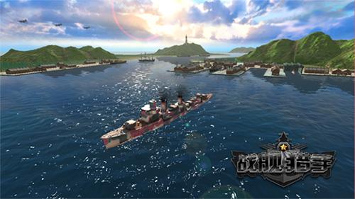 戰艦獵手破解版全部戰艦都解鎖6