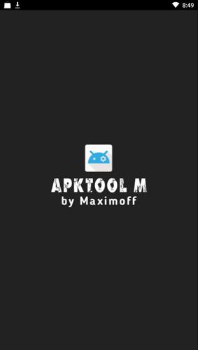 Apktool M app截圖1