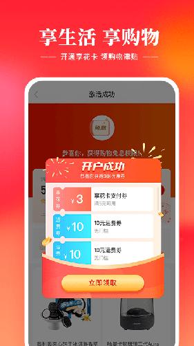 羊小咩app官方版截圖3