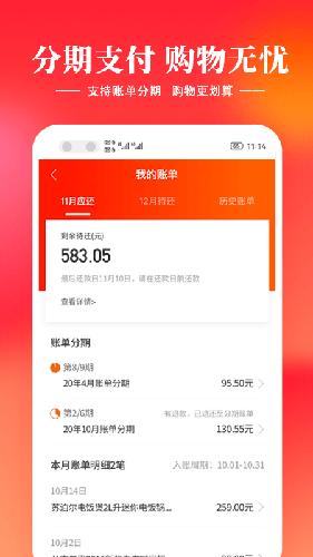 羊小咩app官方版截圖5