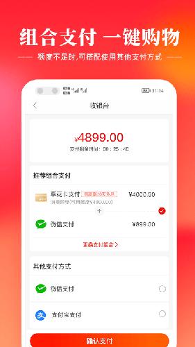 羊小咩app官方版截圖4
