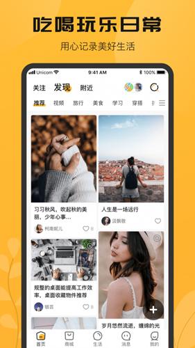 搜爆app截圖4