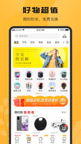搜爆app截圖3
