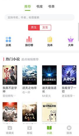 熊貓影院app截圖2