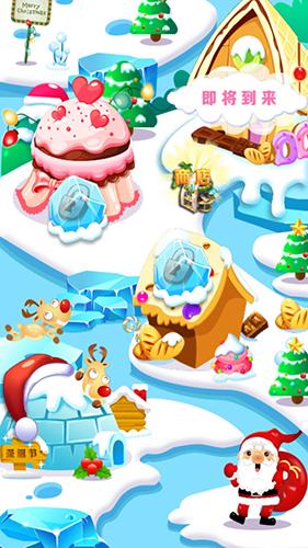 冰雪消消樂游戲截圖