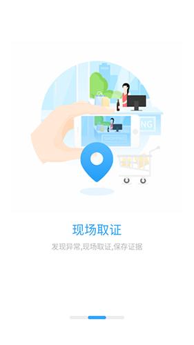 履信防偽app截圖2