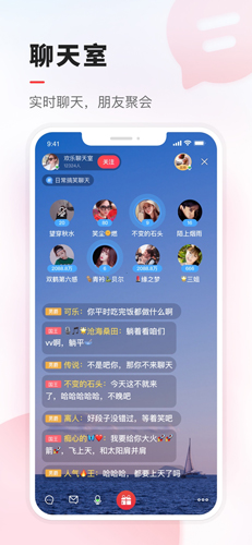 VV小視頻app截圖2