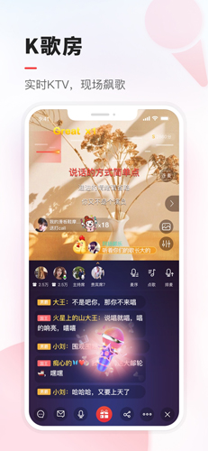 VV小視頻app截圖4