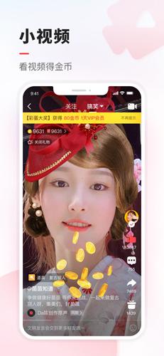 VV小視頻app截圖1