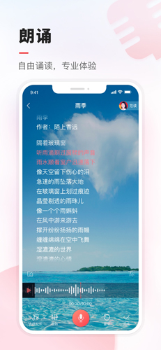 VV小視頻app截圖5