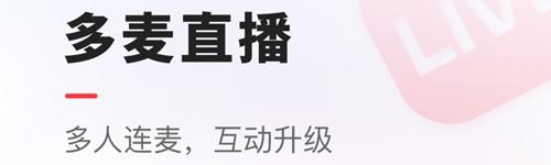 VV小視頻app功能介紹