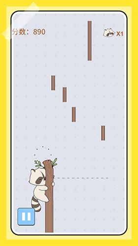 憨憨鹿模擬器截圖4