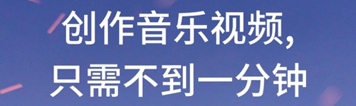 Beatleap安卓版功能介紹