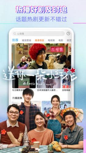 七里香影院app截圖2