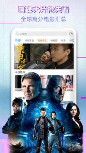 七里香影院app截圖4