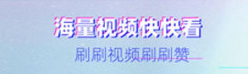 七里香影院app軟件特色