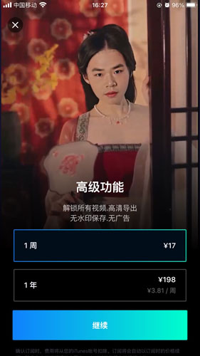 FacePlay免費版圖片1