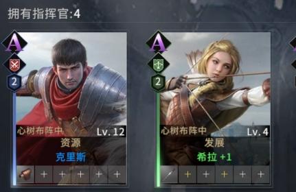 權力的游戲:凜冬將至1