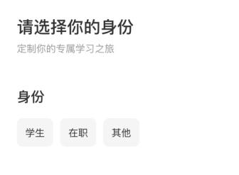 中國大學mooc怎么注冊1