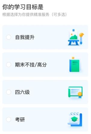 中國大學mooc怎么注冊2