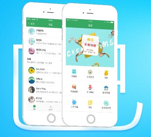 查寶網app2