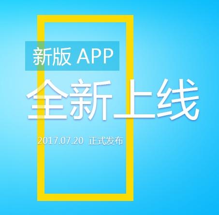 查寶網app3