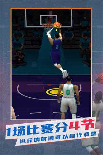 NBA模拟器截图2