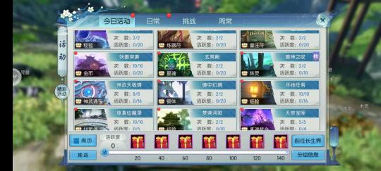 誅仙手游新聞配圖6