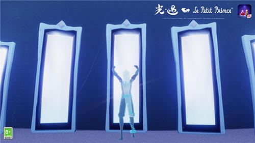 Sky光遇国际服图片3