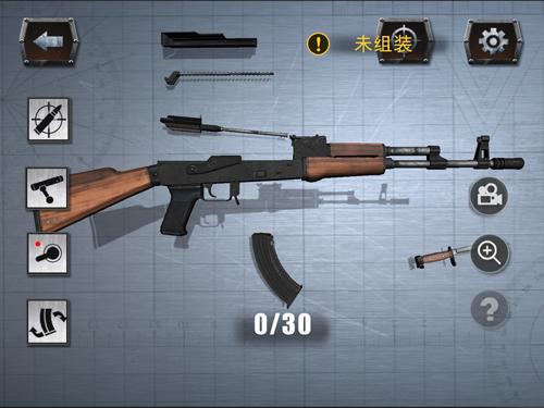 真實槍械模擬器破解版截圖5