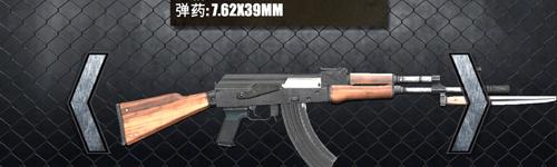 真實槍械模擬器解鎖全武器版游戲特色