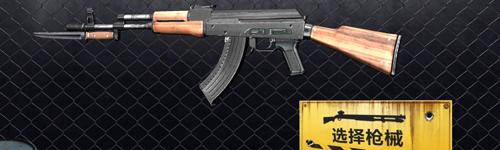 真實槍械模擬器解鎖全武器版玩法攻略