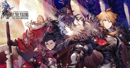 最终幻想:勇气启示录 幻影战争2