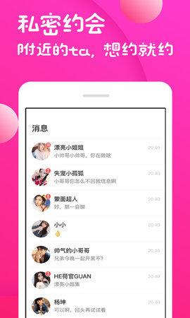 青青草app图片1