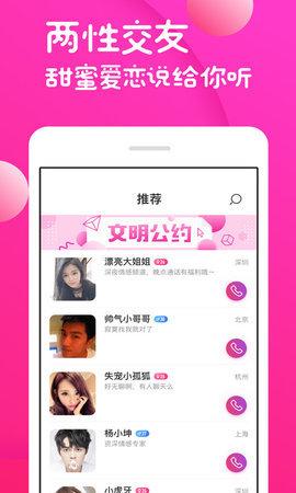 青青草app图片2