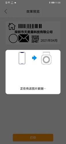 乐写app截图5