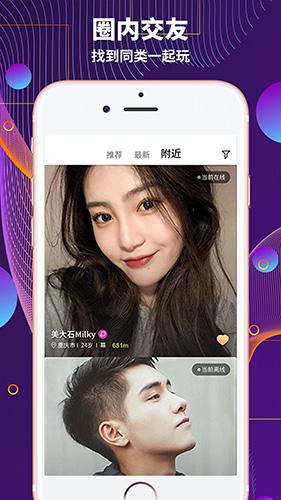 字母派app2