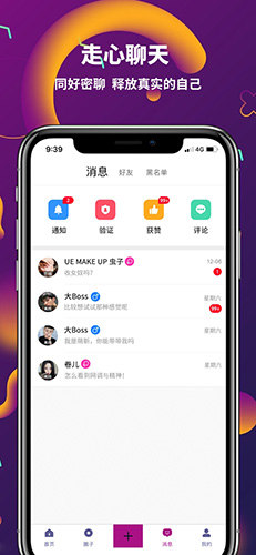 字母派app最新安卓版截圖4