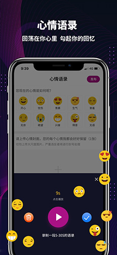 字母派app最新安卓版截圖5