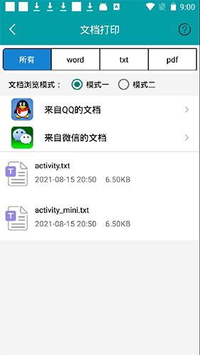 乐写app10