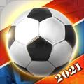 足球巨星崛起無廣告版
